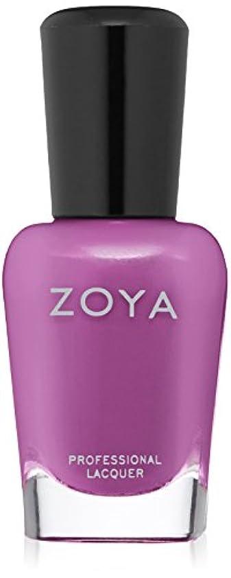 幾何学補助金発音ZOYA ネイルカラー ZP903 LOIS ロイス 15ml マット 2017 Summer Collection「WANDERLUST」 爪にやさしいネイルラッカーマニキュア