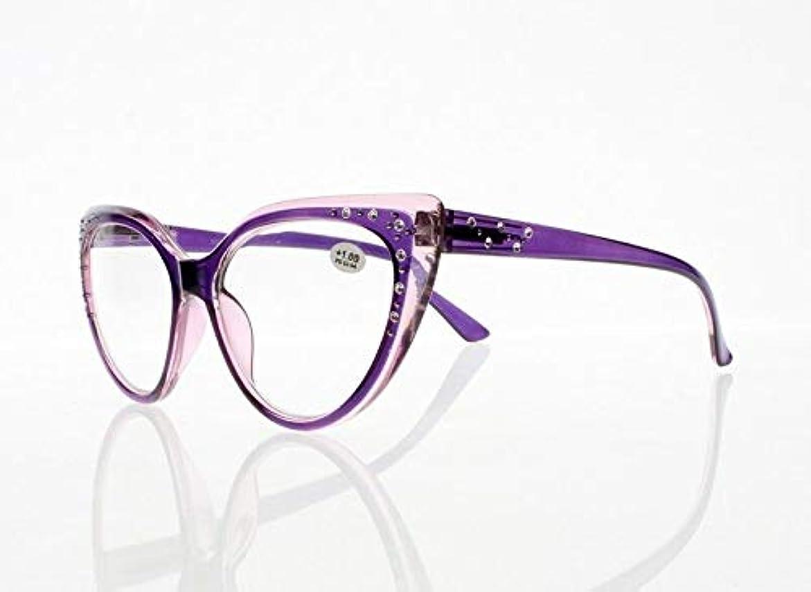 FidgetGear レディース3色高級キャットアイラインストーン老眼鏡+1.00?+4.00新 紫の