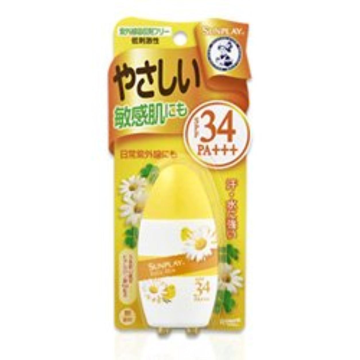 また明日ね実際焦げ【ロート製薬】メンソレータム サンプレイ ベビーミルク 30g ×3個セット