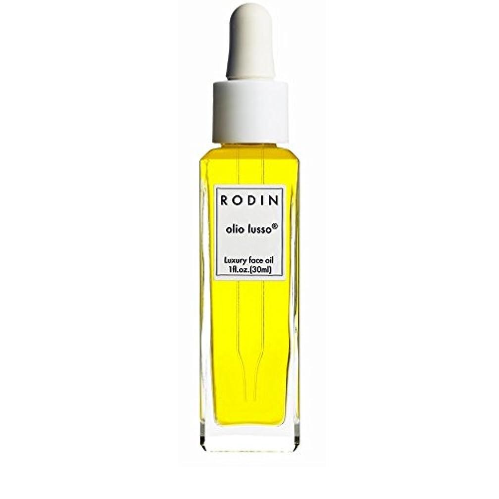 ラフト限界ねじれRODIN olio lusso Jasmine & Neroli Luxury Face Oil 30ml (Pack of 6) - ロダンルッソジャスミン&ネロリ贅沢なフェイスオイル30ミリリットル x6 [並行輸入品]