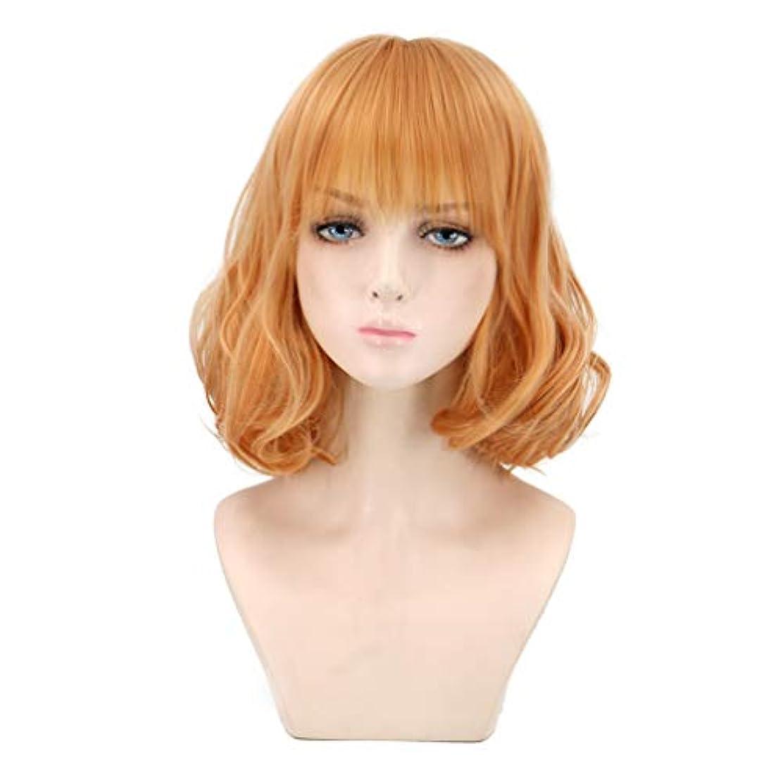 前売種瞑想する女性のかつらカール耐熱合成かつらショートヘア150%密度ゴールド32 cm