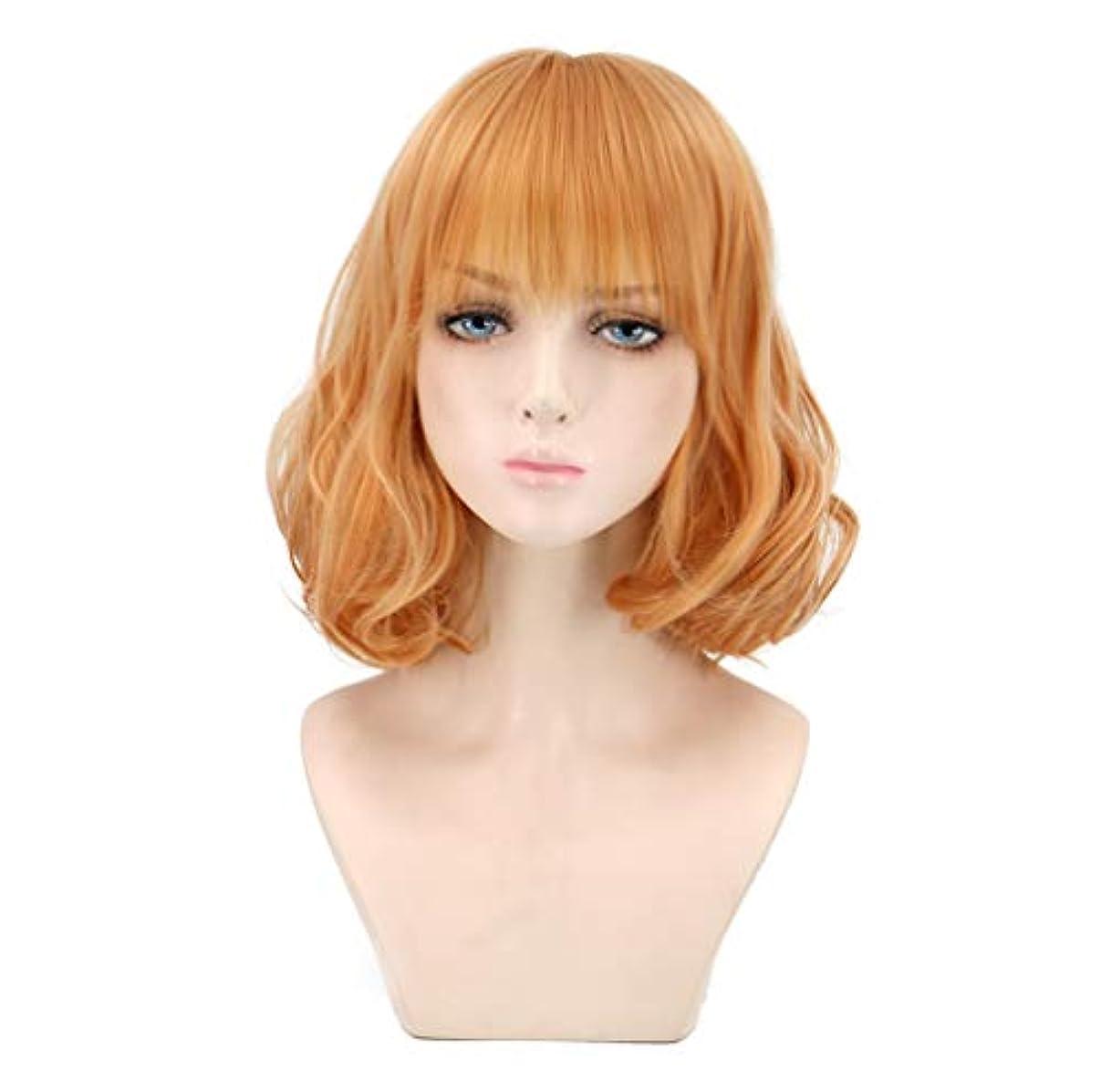 同情壁分析する女性のかつらカール耐熱合成かつらショートヘア150%密度ゴールド32 cm