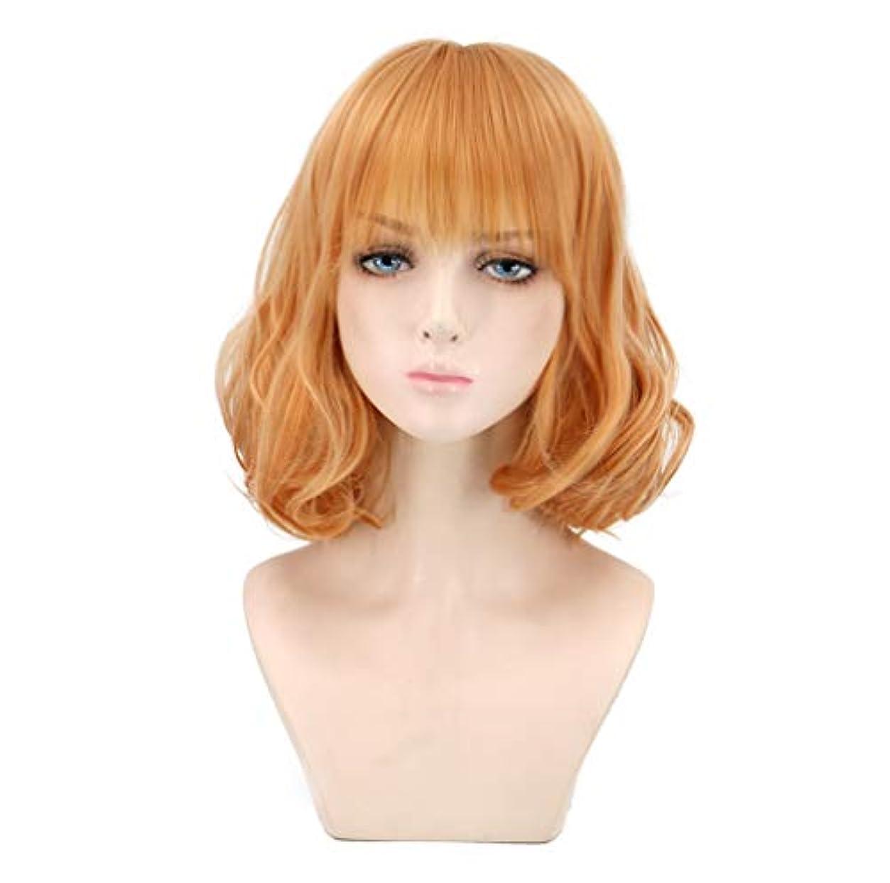 宇宙のハンカチ苦しめる女性のかつらカール耐熱合成かつらショートヘア150%密度ゴールド32 cm