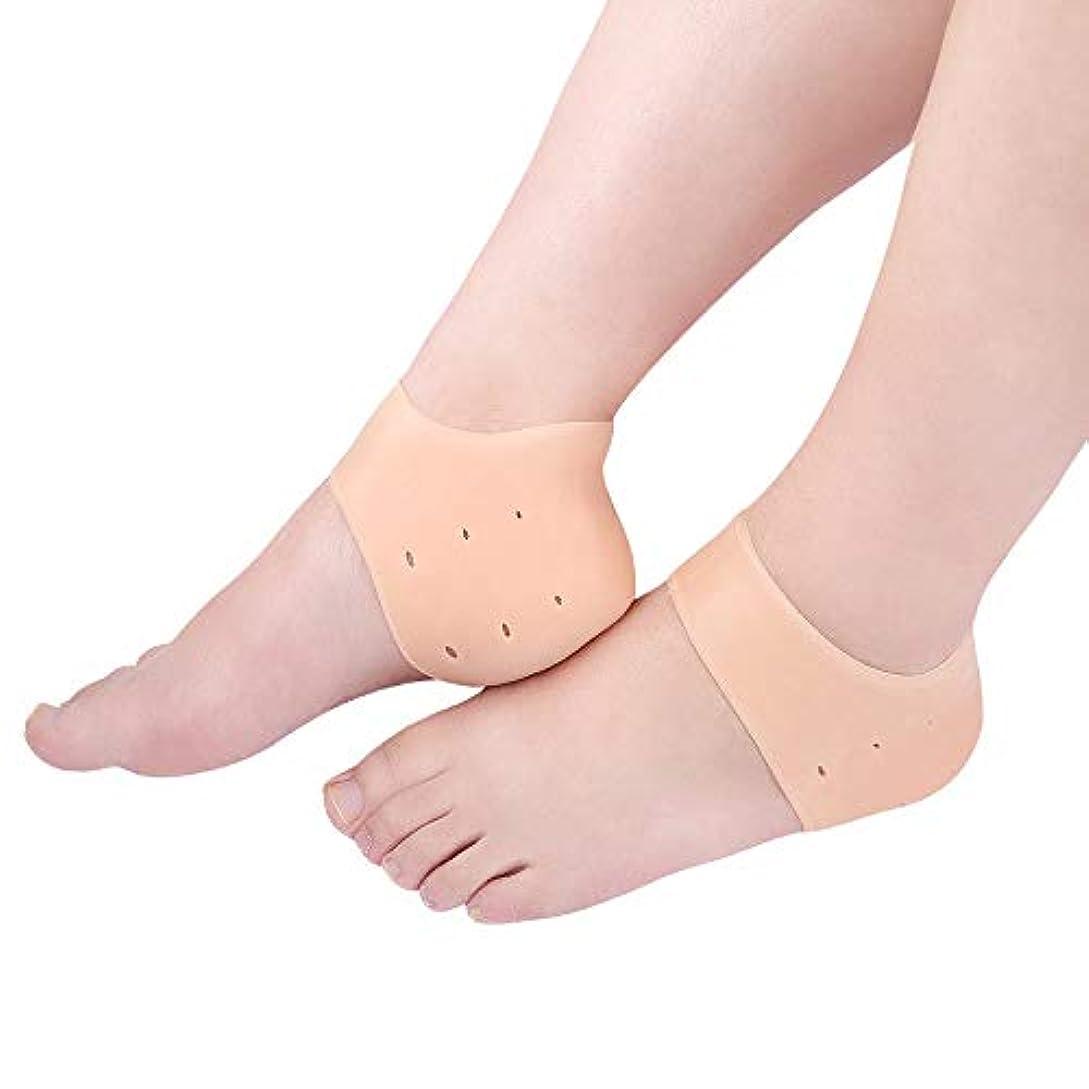 ファブリック寛大な曲げる自然なひびの入ったヒールトリートメント-ジェルソックス、ヒールペインリリーフ-足底筋膜炎、アキレス腱炎、カルス、骨棘を治療します。