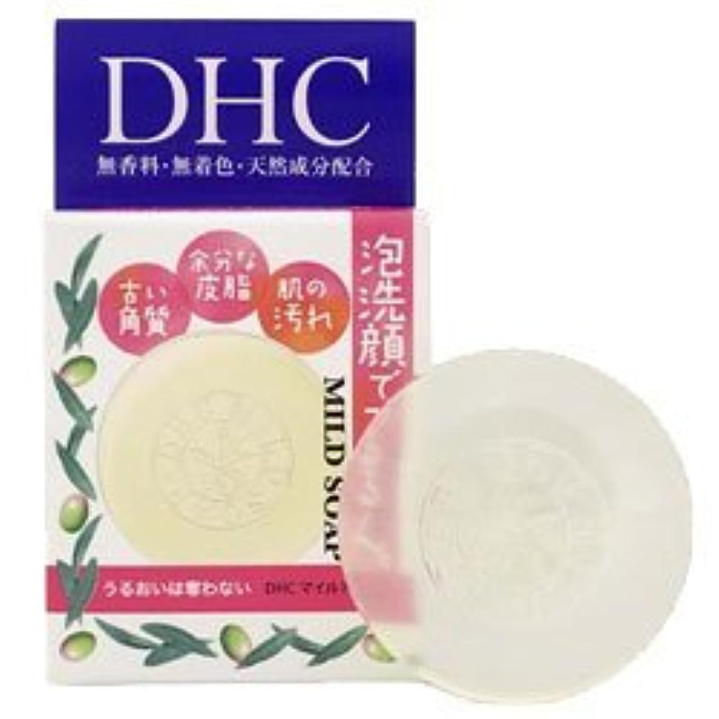 急勾配の音節小さい【DHC】DHC マイルドソープ(SS) 35g ×10個セット