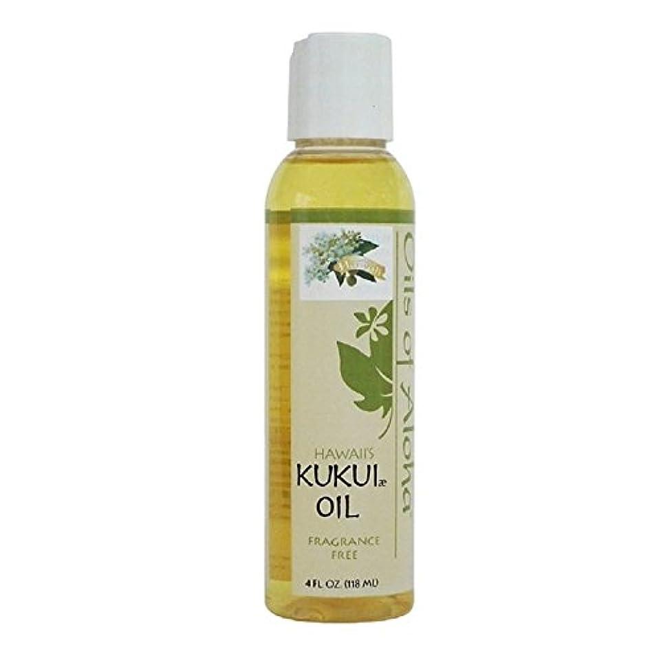上がる細部寺院Kukui Skin Oil Fragrance Free(無香料)