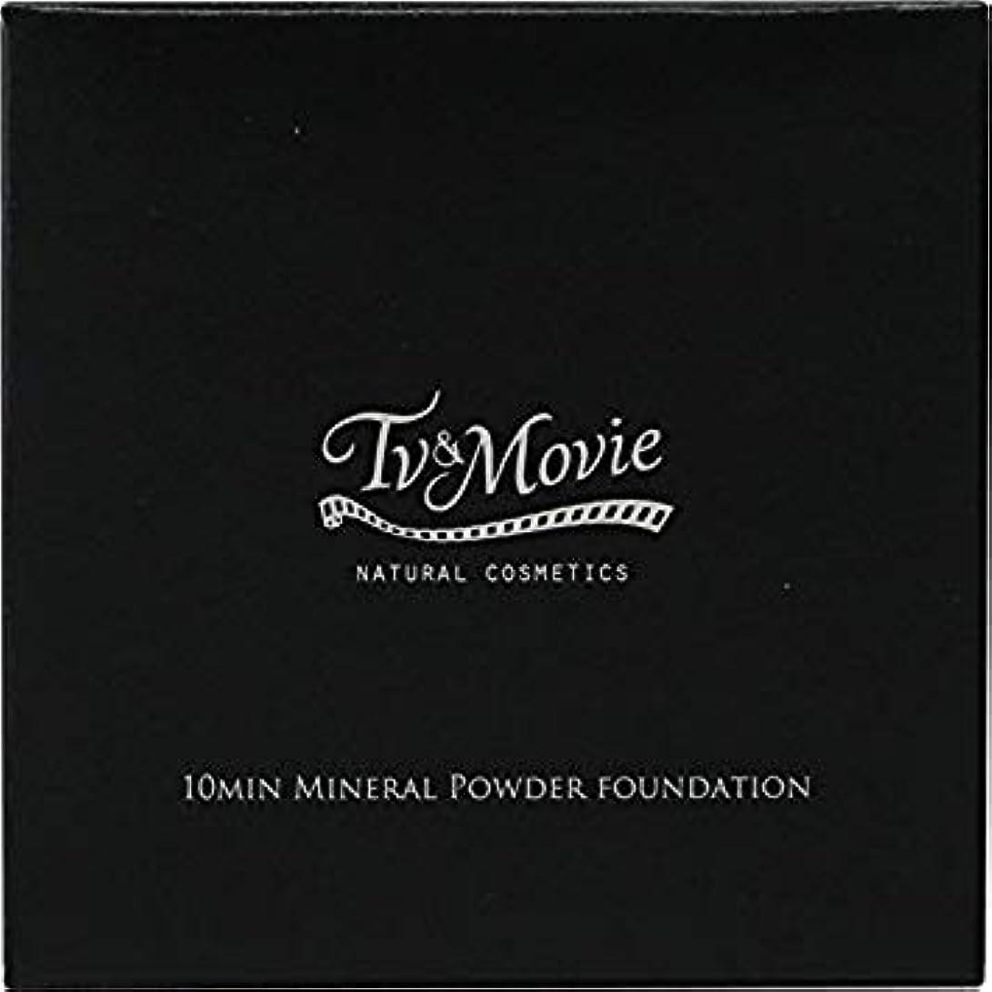 確かな財団感覚Tv&Movie 10min ミネラルパウダーファンデ リフィル ピンク201