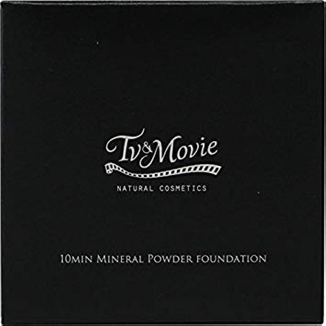 西部アートスケッチTv&Movie 10min ミネラルパウダーファンデ リフィル ピンク201