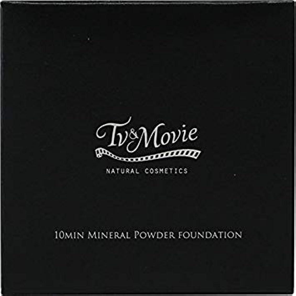 ハミングバードオッズ狂うTv&Movie 10min ミネラルパウダーファンデ リフィル ピンク201