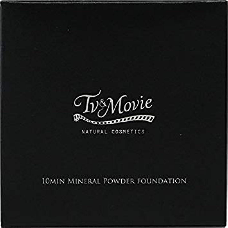 ベンチ貸し手つまずくTv&Movie 10min ミネラルパウダーファンデ リフィル ピンク201