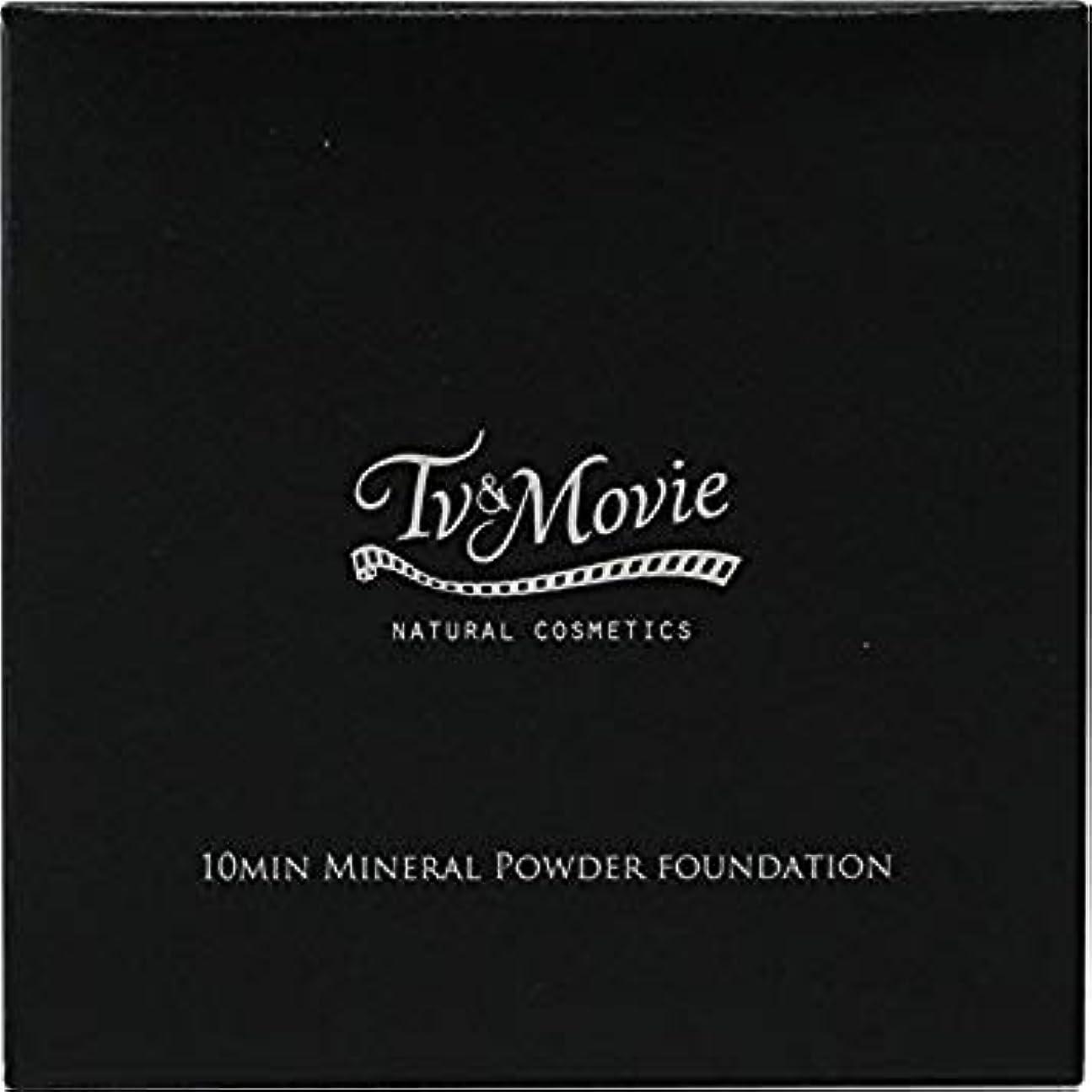 信じる中級キャプテンTv&Movie 10min ミネラルパウダーファンデ リフィル ピンク201