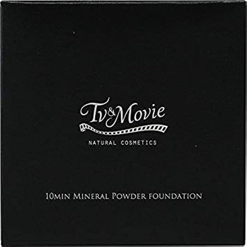 救いとティーム専制Tv&Movie 10min ミネラルパウダーファンデ リフィル ピンク201