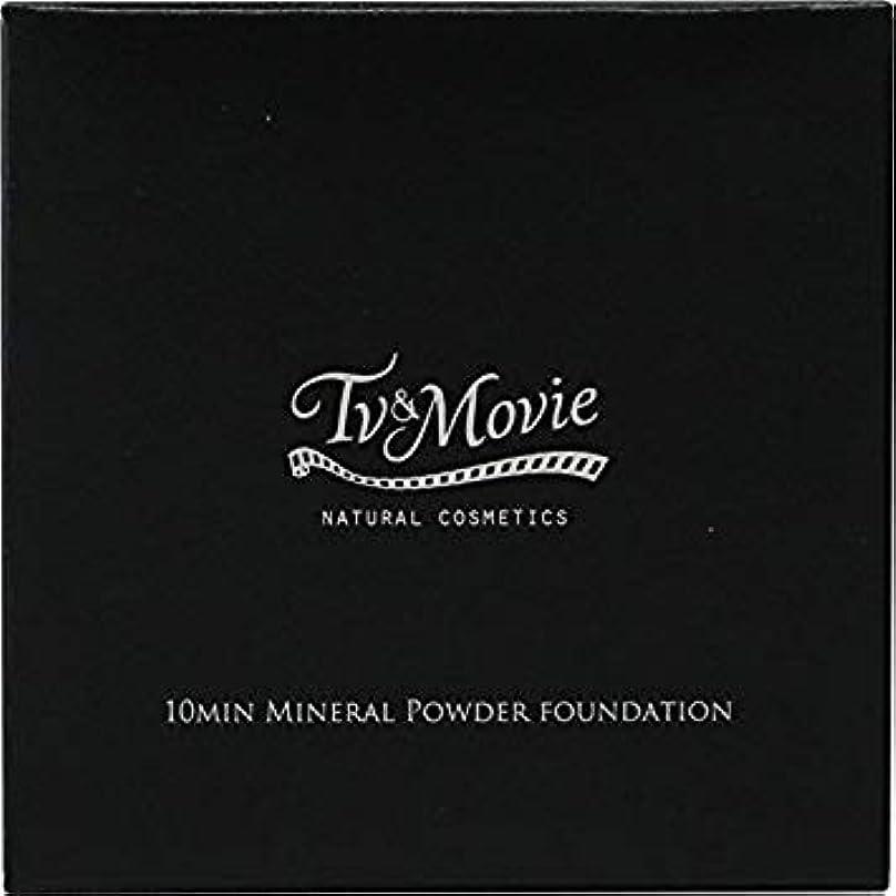 Tv&Movie 10min ミネラルパウダーファンデ リフィル ピンク201