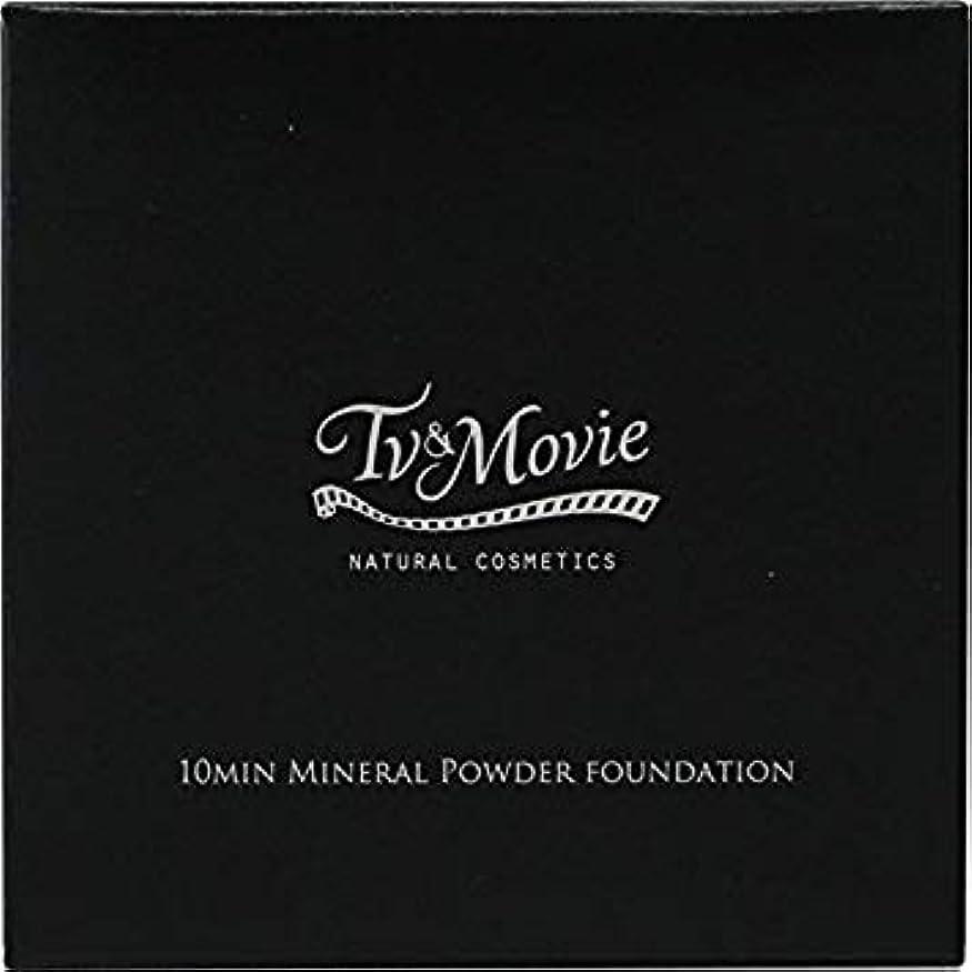 おとなしいみがきます奨励しますTv&Movie 10min ミネラルパウダーファンデ リフィル ピンク201