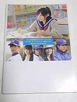もしドラ Official Visual Book 初版 前田敦子 川口春奈
