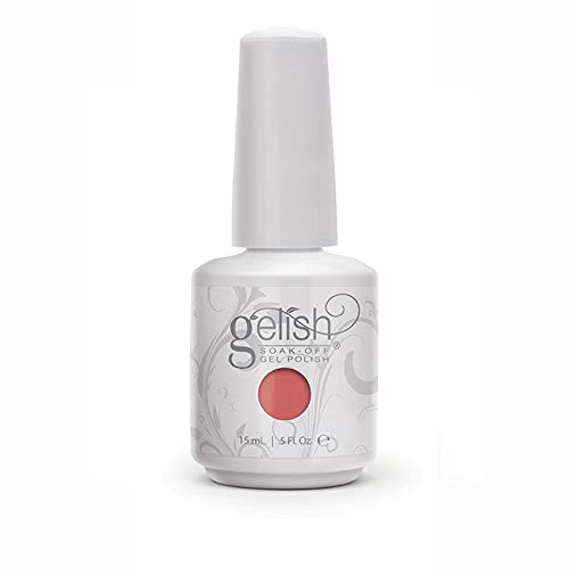 可能にする落胆した単にHarmony Gelish Gel Polish - Perfect Landing - 0.5oz / 15ml