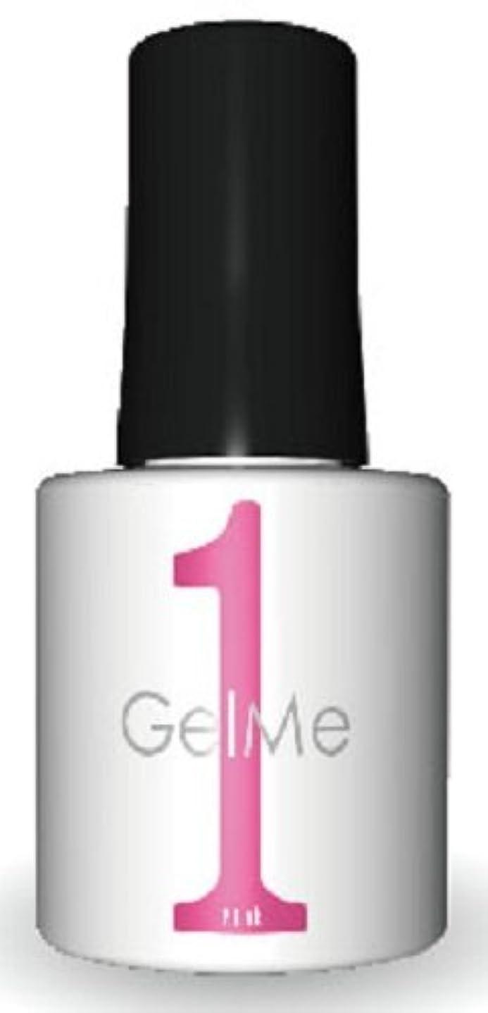 とげのある温かい予防接種ジェルミーワン(Gel Me 1) 03ピンク