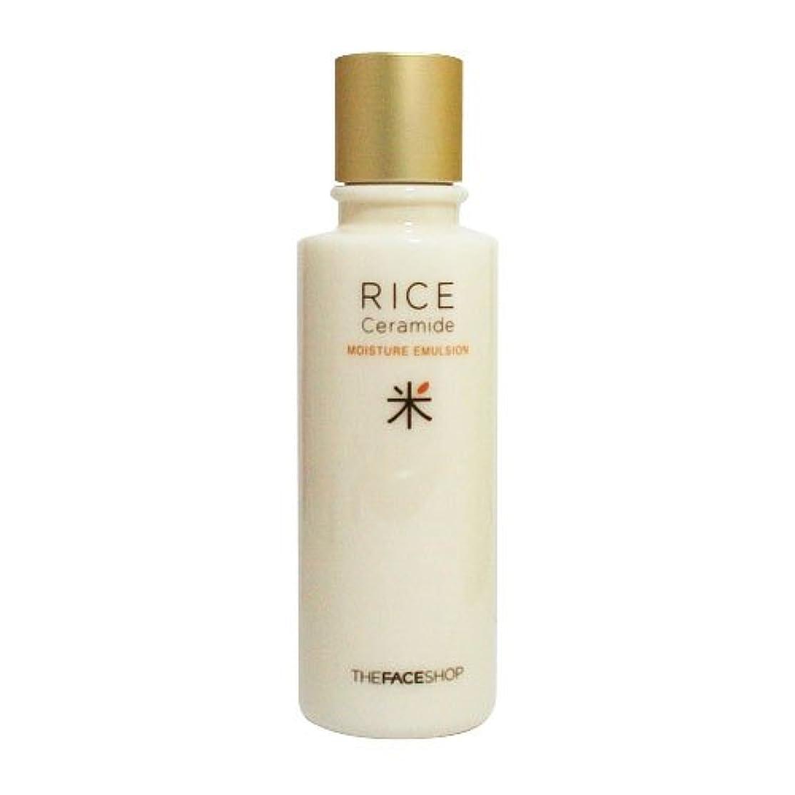 効能ある王朝宣言[ザ?フェイスショップ] The Face Shop ライス&セラミド モイスチャーエマルジョン Rice & Ceramide Moisture Emulsion [並行輸入品]