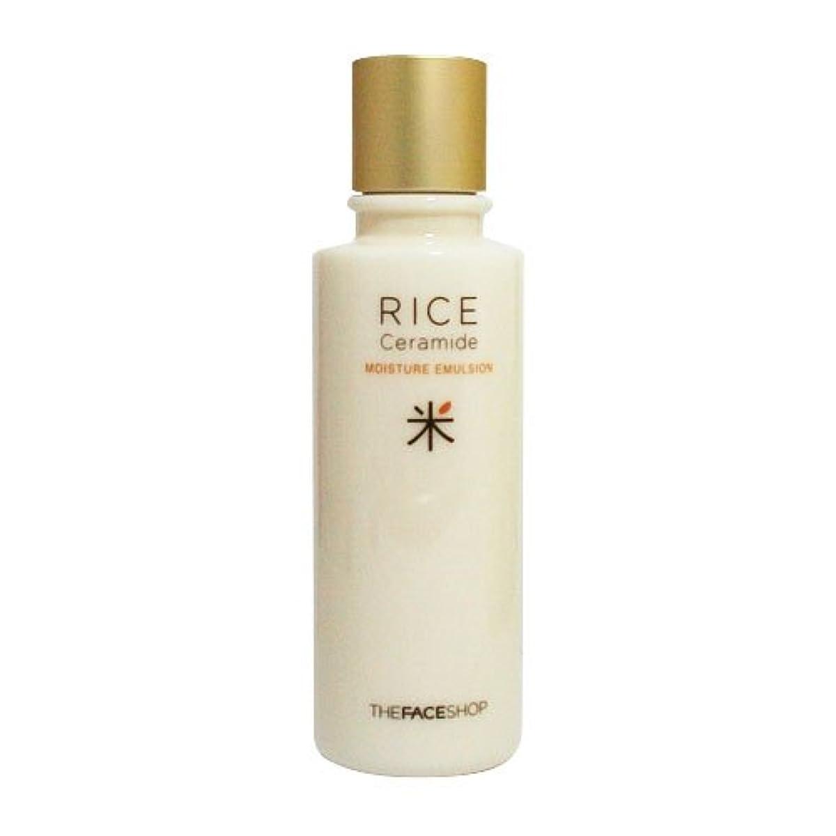 インデックス洗練喜ぶ[ザ?フェイスショップ] The Face Shop ライス&セラミド モイスチャーエマルジョン Rice & Ceramide Moisture Emulsion [並行輸入品]