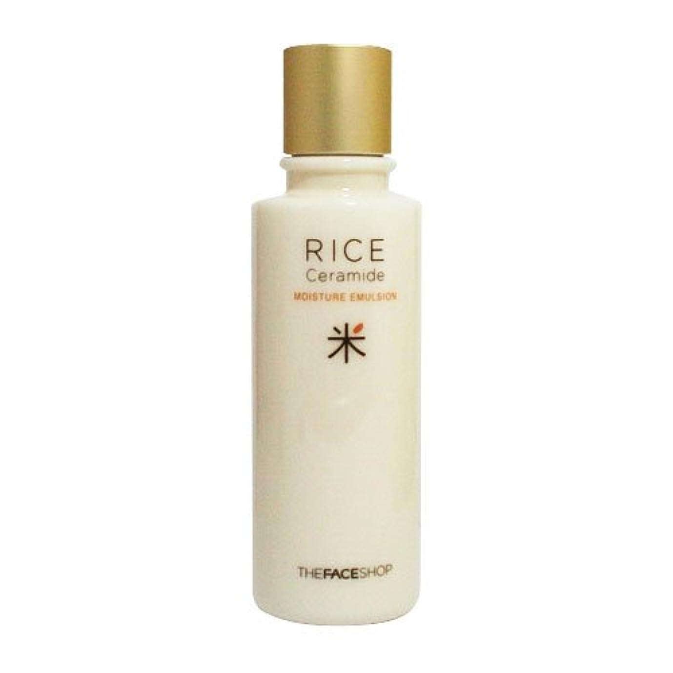 悲鳴凶暴なズボン[ザ?フェイスショップ] The Face Shop ライス&セラミド モイスチャーエマルジョン Rice & Ceramide Moisture Emulsion [並行輸入品]