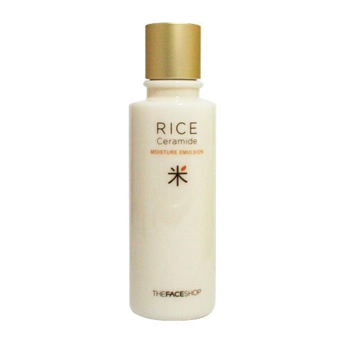 硬い偽物置換[ザ?フェイスショップ] The Face Shop ライス&セラミド モイスチャーエマルジョン Rice & Ceramide Moisture Emulsion [並行輸入品]