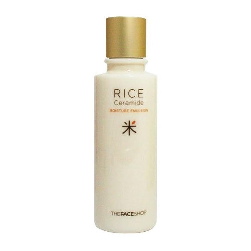 好奇心なに権威[ザ?フェイスショップ] The Face Shop ライス&セラミド モイスチャーエマルジョン Rice & Ceramide Moisture Emulsion [並行輸入品]