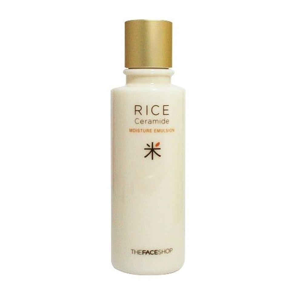 暴行合金入場[ザ?フェイスショップ] The Face Shop ライス&セラミド モイスチャーエマルジョン Rice & Ceramide Moisture Emulsion [並行輸入品]