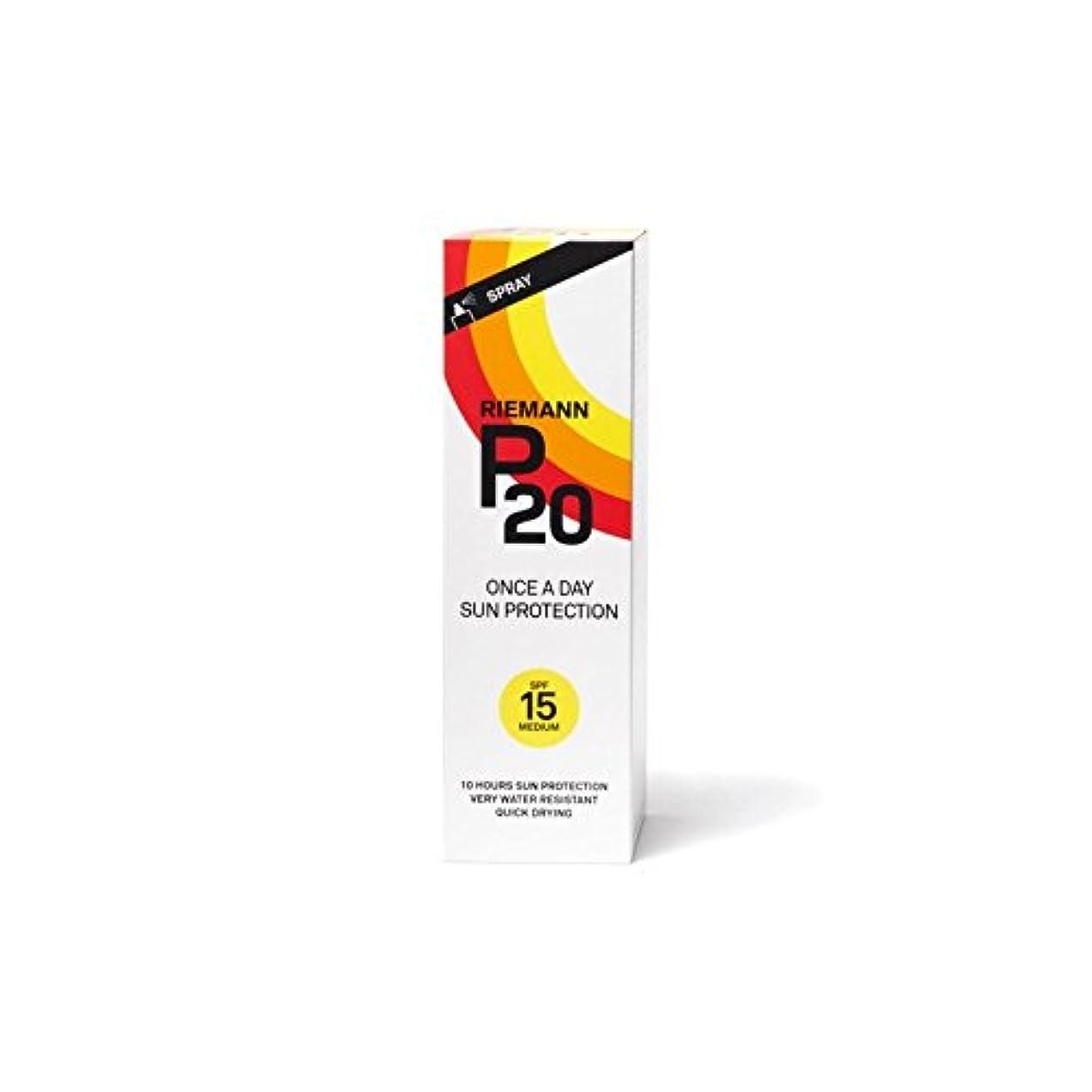 寄生虫磨かれた肘リーマン20のサンフィルター100ミリリットル15 x4 - Riemann P20 Sun Filter 100ml SPF15 (Pack of 4) [並行輸入品]