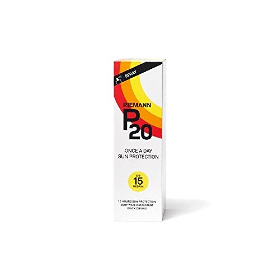 オフセットハンカチリボンリーマン20のサンフィルター100ミリリットル15 x4 - Riemann P20 Sun Filter 100ml SPF15 (Pack of 4) [並行輸入品]