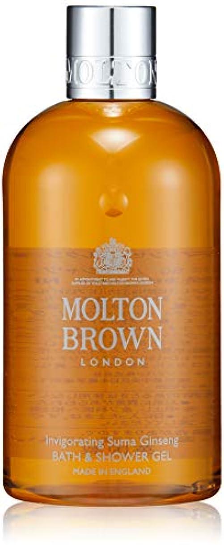 刺繍モードリン誰のMOLTON BROWN(モルトンブラウン) スマジンセン コレクションSG バス&シャワージェル