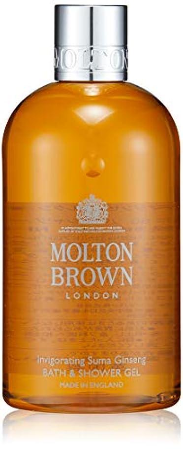 債権者過度の有名なMOLTON BROWN(モルトンブラウン) スマジンセン コレクションSG バス&シャワージェル ボディソープ 300ml