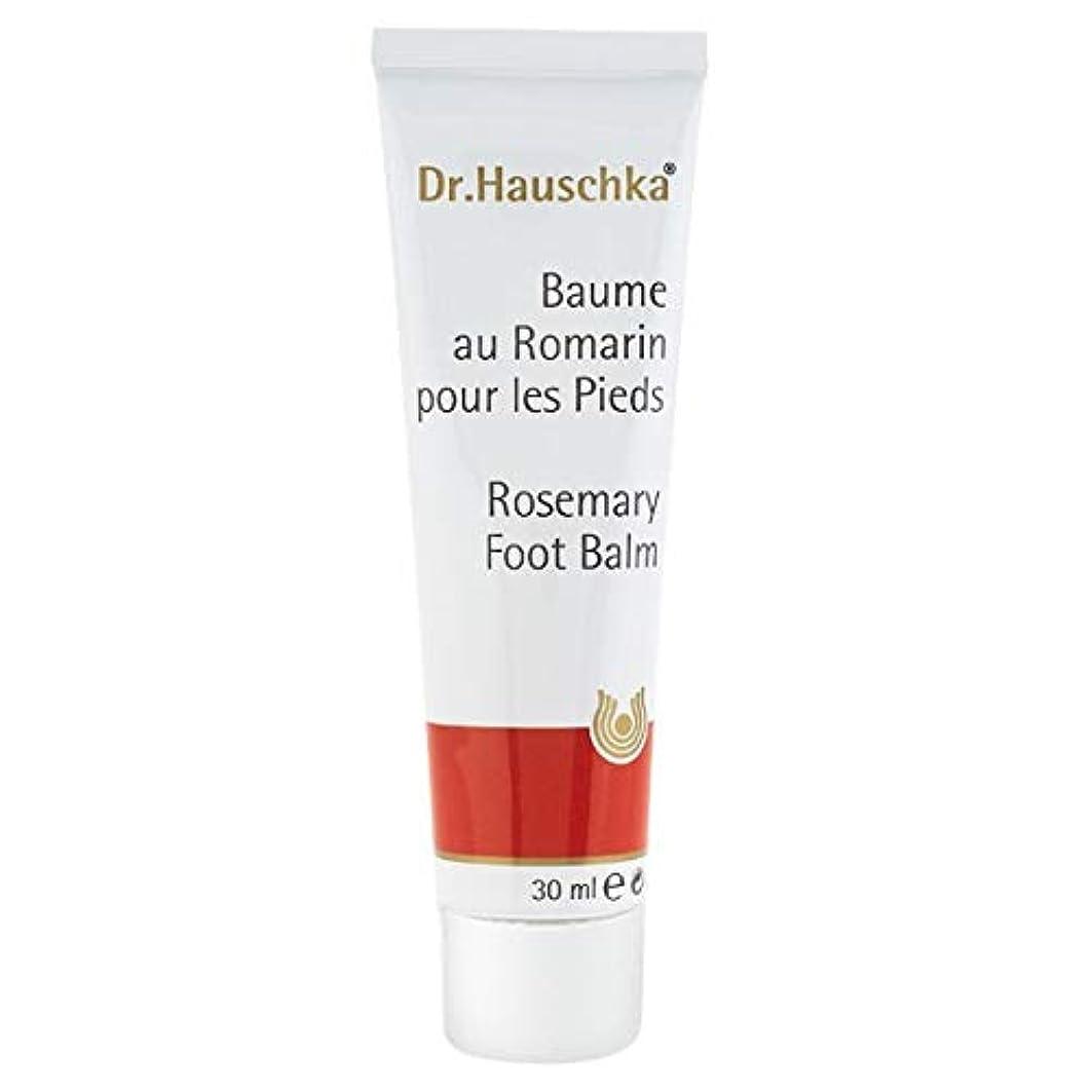 もっともらしい珍しい小説[Dr Hauschka] Drハウシュカローズマリーフットバーム30ミリリットル - Dr Hauschka Rosemary Foot Balm 30ml [並行輸入品]