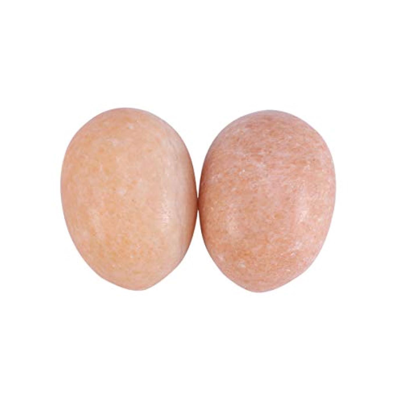 からかう寄生虫サービスSUPVOX 6個ネフライト玉ヨードエッグ玉ヨードマッサージストーンチャクラ骨盤筋肉の癒しの卵マッサージケゲル運動(夕焼けの赤卵)