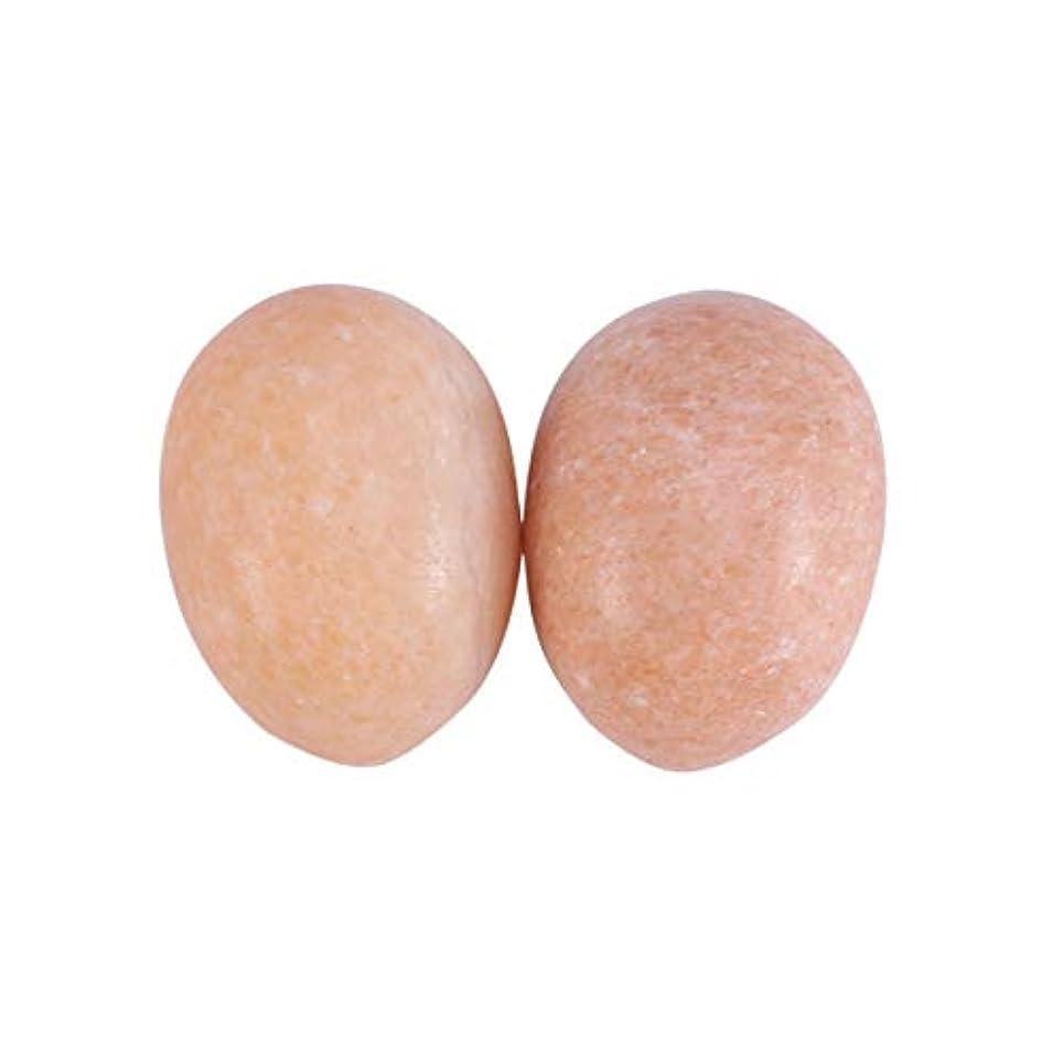 気づかない筋肉の神のSUPVOX 6個ネフライト玉ヨードエッグ玉ヨードマッサージストーンチャクラ骨盤筋肉の癒しの卵マッサージケゲル運動(夕焼けの赤卵)