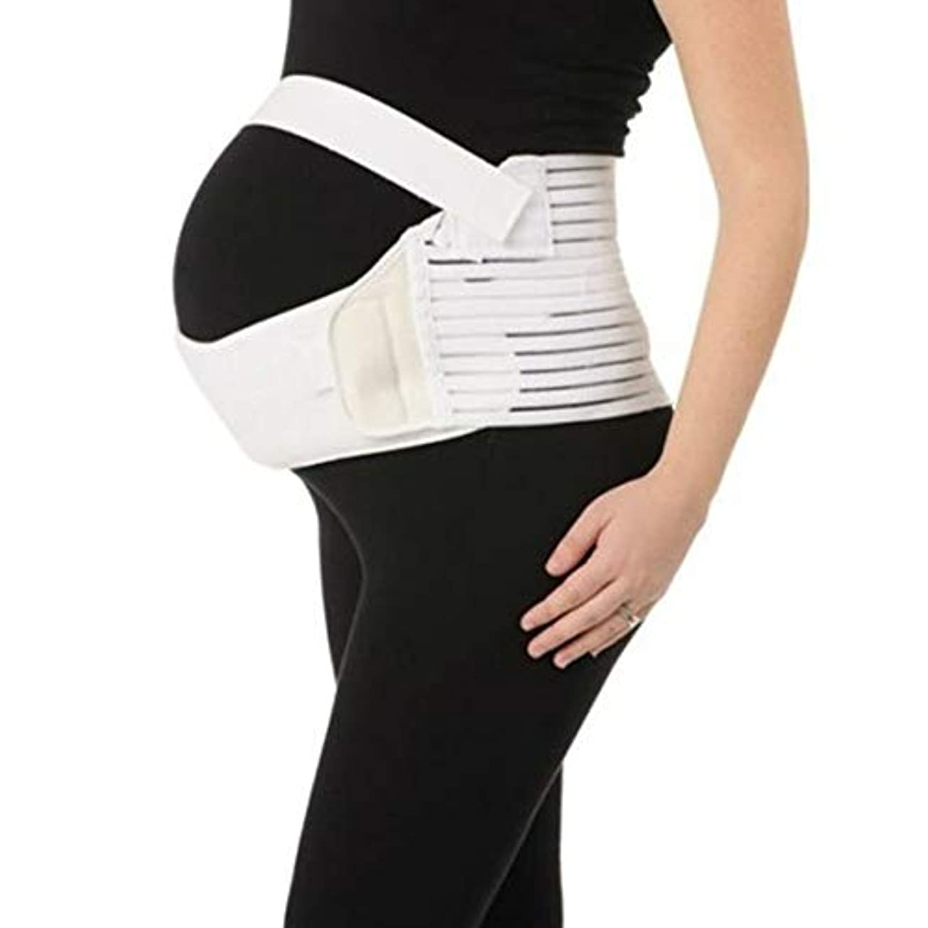 貧しい繰り返すエレメンタル通気性産科ベルト妊娠腹部サポート腹部バインダーガードル運動包帯産後の回復形状ウェア - ホワイトM