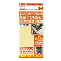 (まとめ) 超強力両面テープ(エンジンルーム用) 1742 【×15セット】