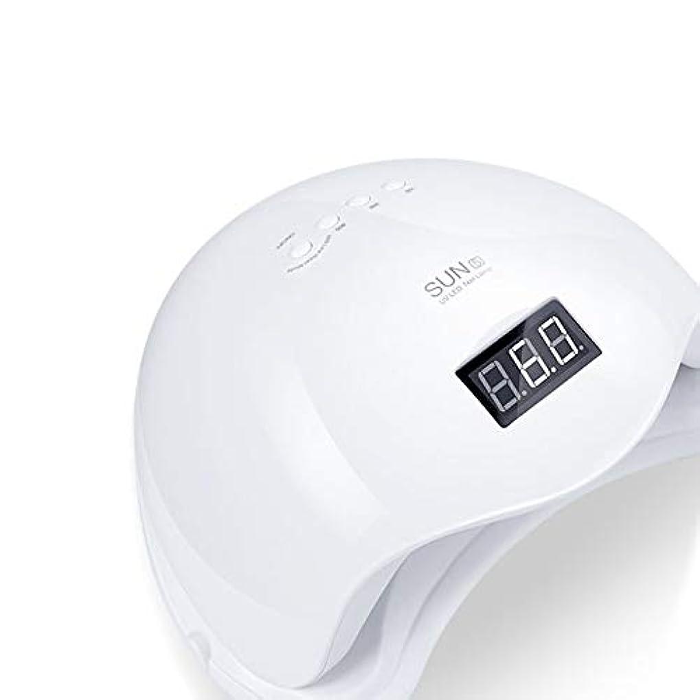LEDネイルライト、24個のLEDビーズが付いている48Wマニキュアドライヤーライトの治癒光 - 安い、ディスカウント価格センサーUVジェルネイルポリッシュ用4タイマー(10/30/60/99秒)