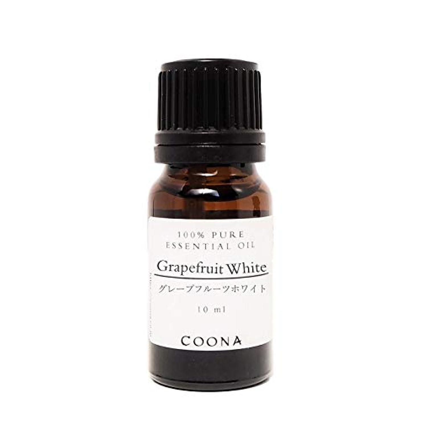 雑草トーン幅グレープフルーツ ホワイト 10 ml (COONA エッセンシャルオイル アロマオイル 100%天然植物精油)