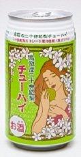 鳥取産二十世紀梨チューハイ 缶 350ml/24本snb