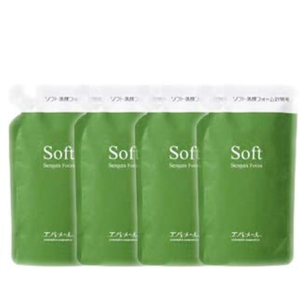 サイドボード混合豆エバメール ソフト洗顔フォーム 200mL 詰替え用 4個セット
