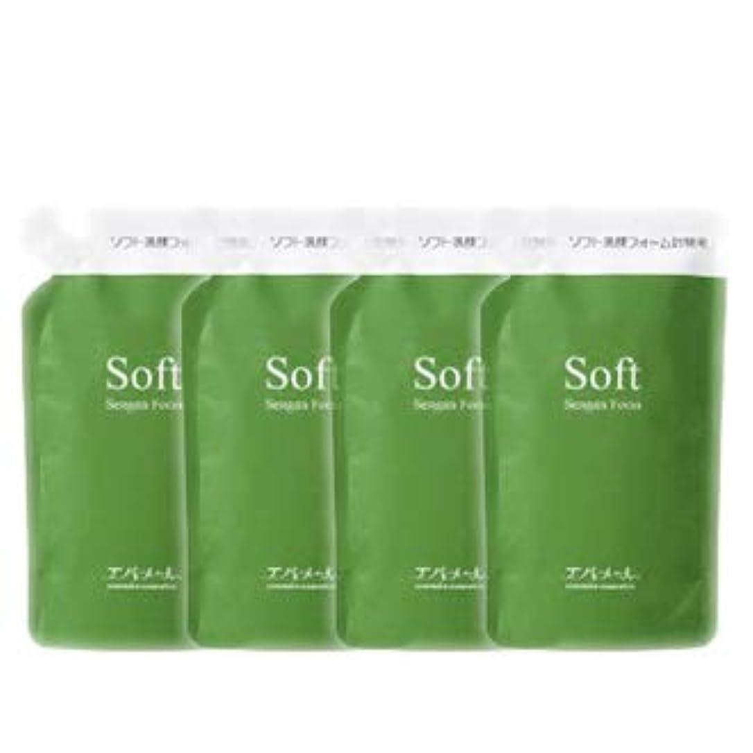 不平を言う発生する反射エバメール ソフト洗顔フォーム 200mL 詰替え用 4個セット