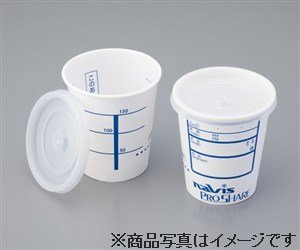 アズワン プロシェア検査用採尿コップ[CUP-205] 100個 100 1セット(600個:100個×6箱) 8-1642-01