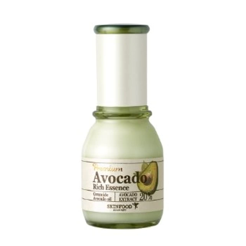 保育園スチール敵対的スキンフード [Skin Food] プレミアム アボカド リーチ エッセンス 50ml / Premium Avocado Rich Essence 海外直送品