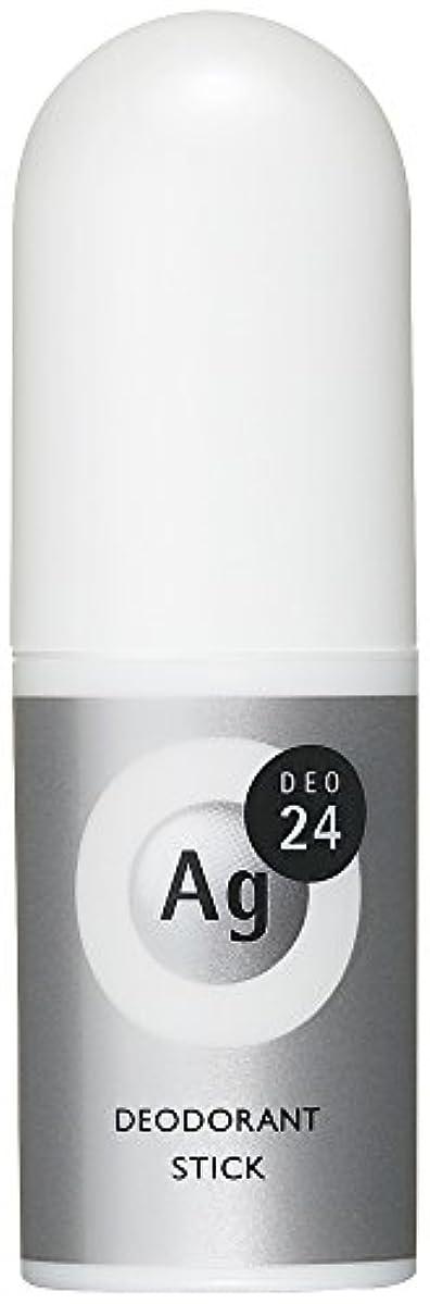 が欲しい乳剤鼻エージーデオ24 デオドラントスティック 無香料 20g (医薬部外品)