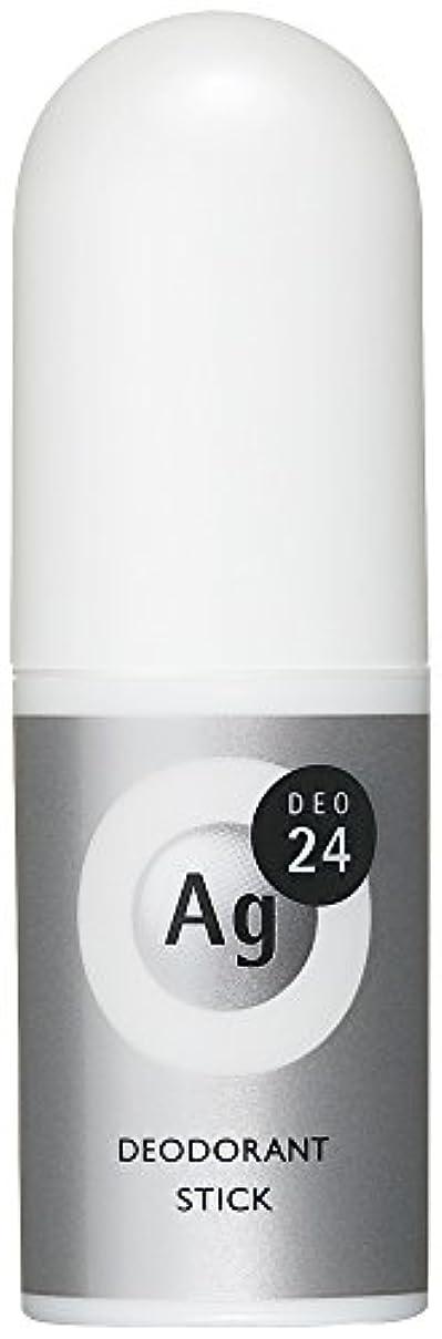 研究拍手提出するエージーデオ24 デオドラントスティック 無香料 20g (医薬部外品)