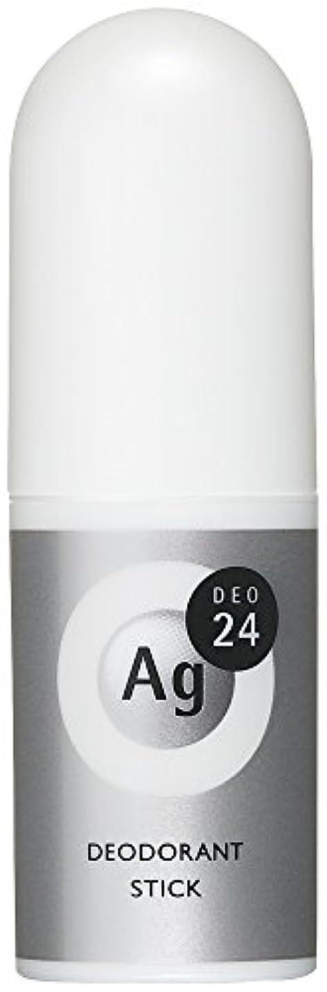 足エンジニアリングどちらかエージーデオ24 デオドラントスティック 無香料 20g (医薬部外品)