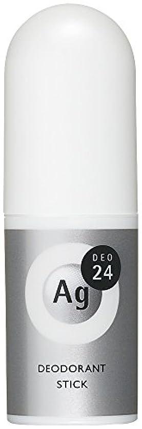 レジデンスシェードガイドエージーデオ24 デオドラントスティック 無香料 20g (医薬部外品)