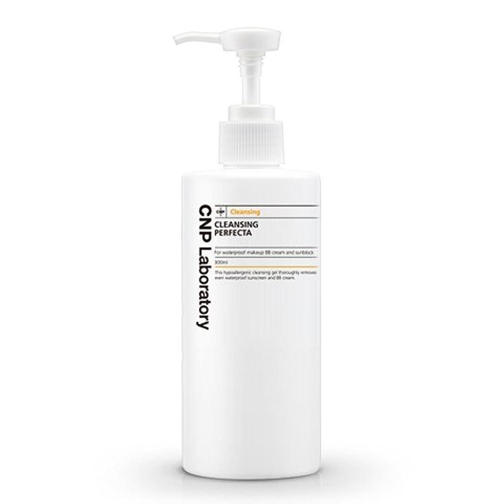 デジタルヘルパー火山学者CNP Laboratory クレンジングパーフェクタ/Cleansing Perfecta 300ml [並行輸入品]