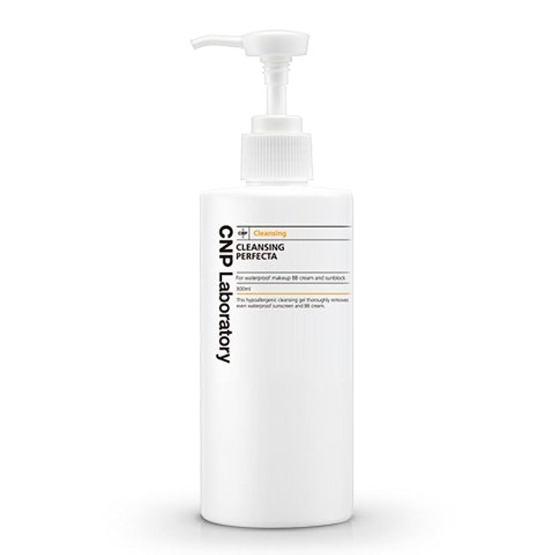 想起モーション組み立てるCNP Laboratory クレンジングパーフェクタ/Cleansing Perfecta 300ml [並行輸入品]