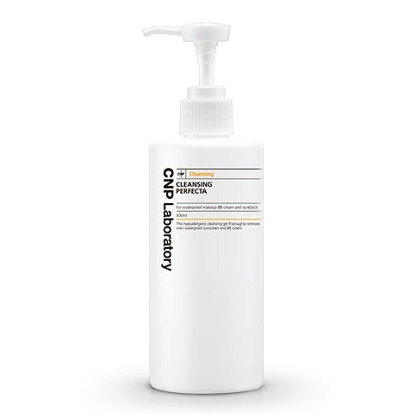 冒険苦確執CNP Laboratory クレンジングパーフェクタ/Cleansing Perfecta 300ml [並行輸入品]